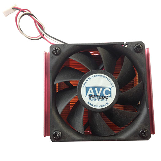 Avaya S3500 Heat Sink Fan