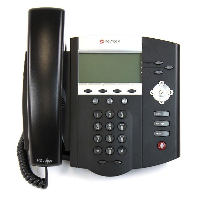 Polycom SoundPoint IP 450 PoE (2200-12450-025)